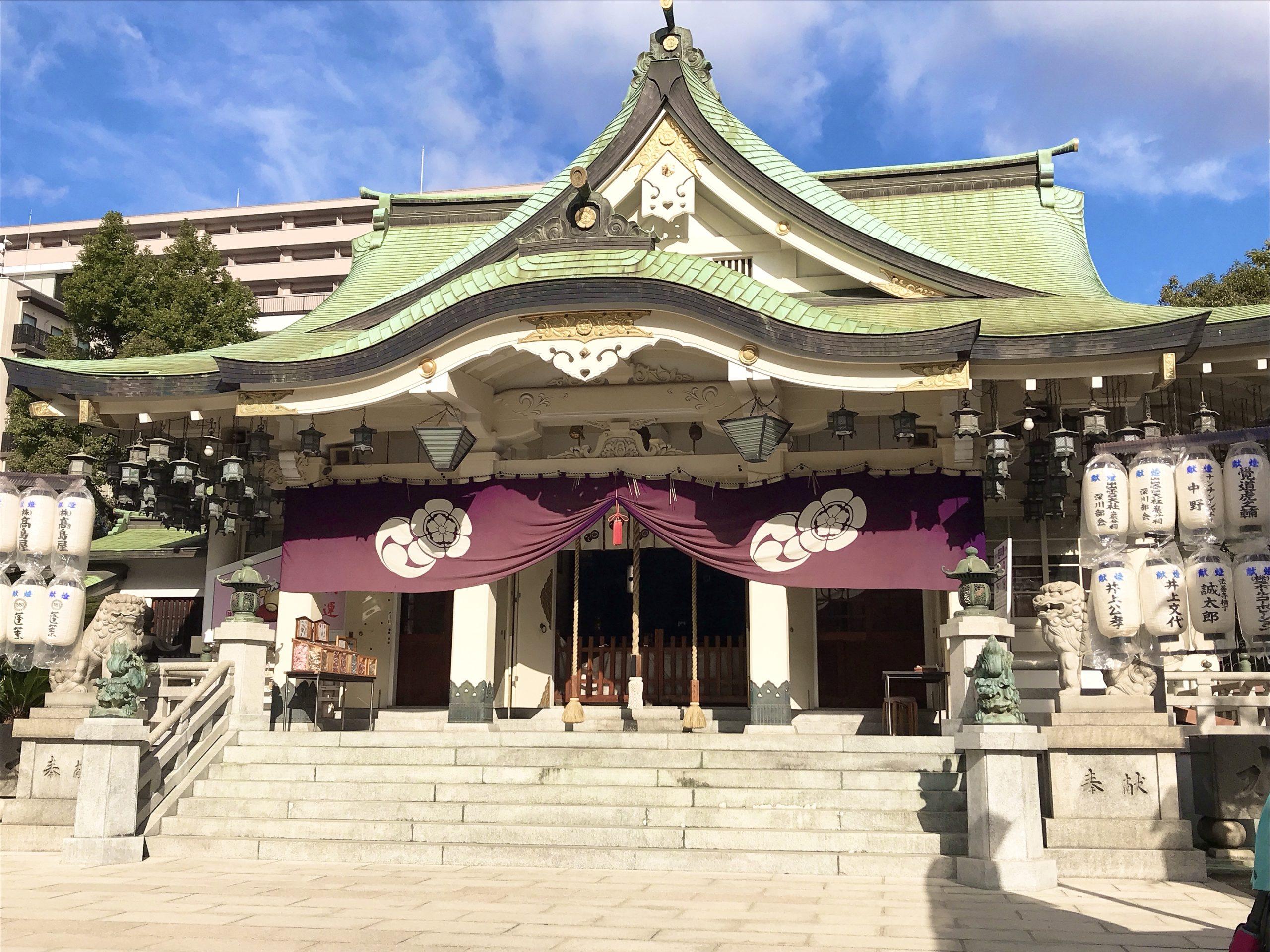 難波八坂神社のご由緒