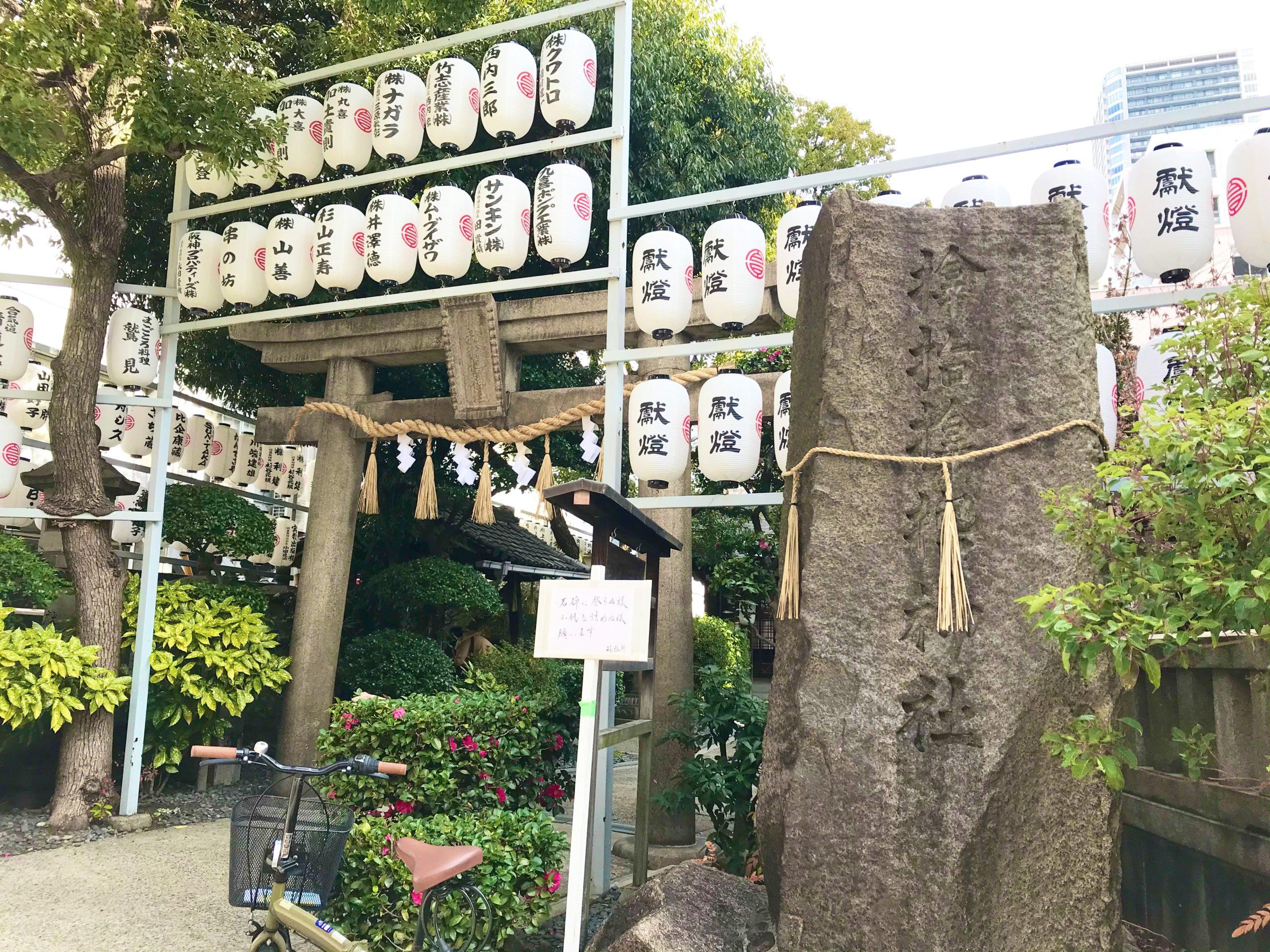 大坂サムハラ神社へ