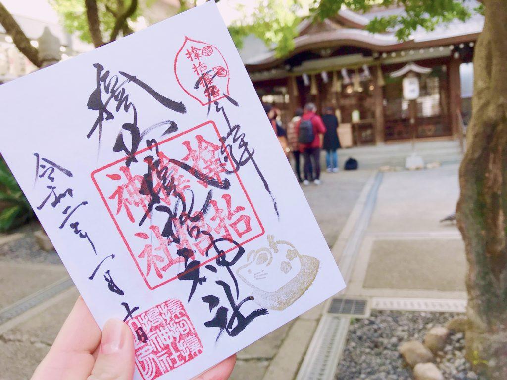 【サムハラ神社(大阪)御朱印】不思議な4文字のパワースポット!