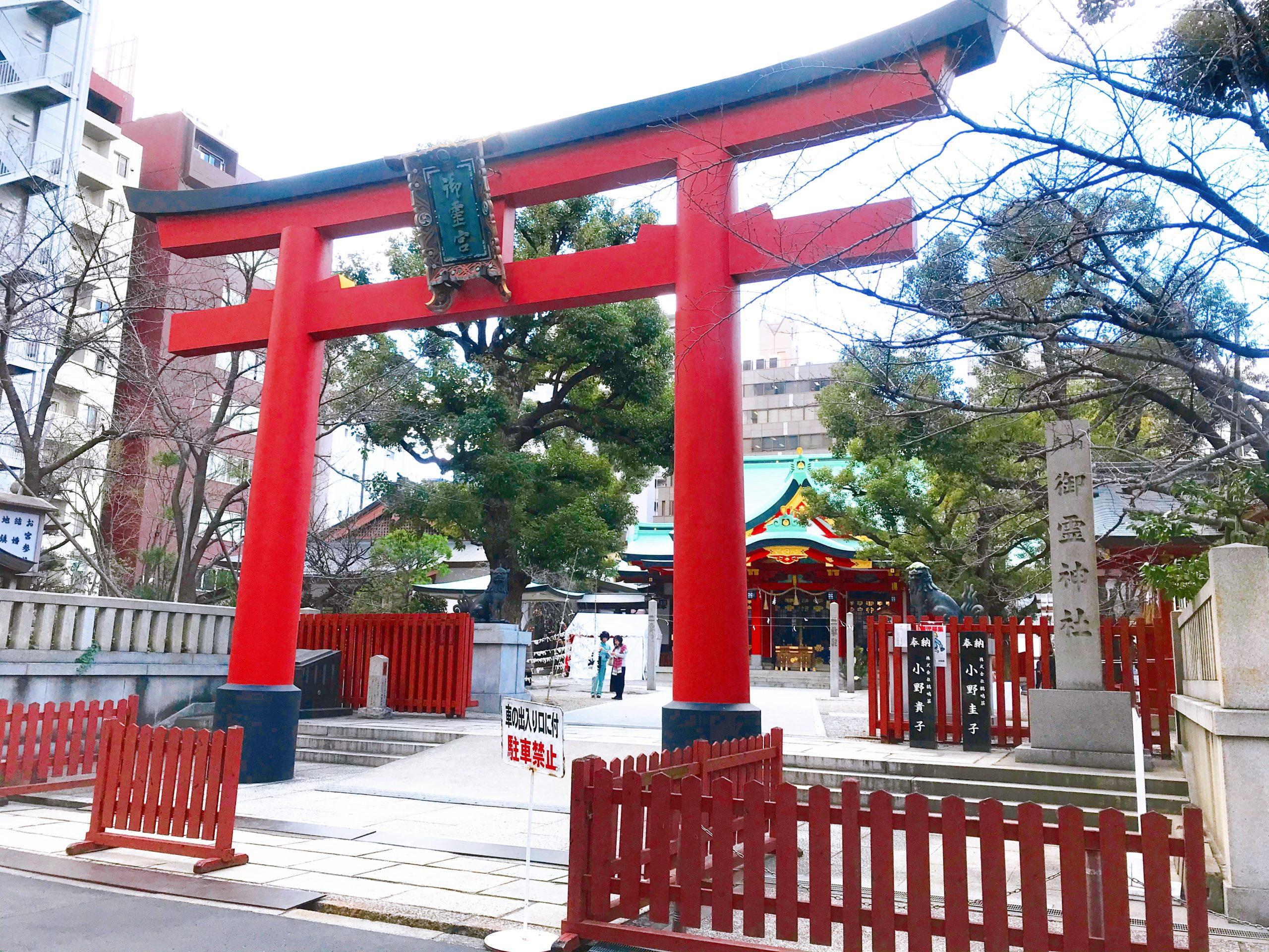 大阪市御霊神社へ