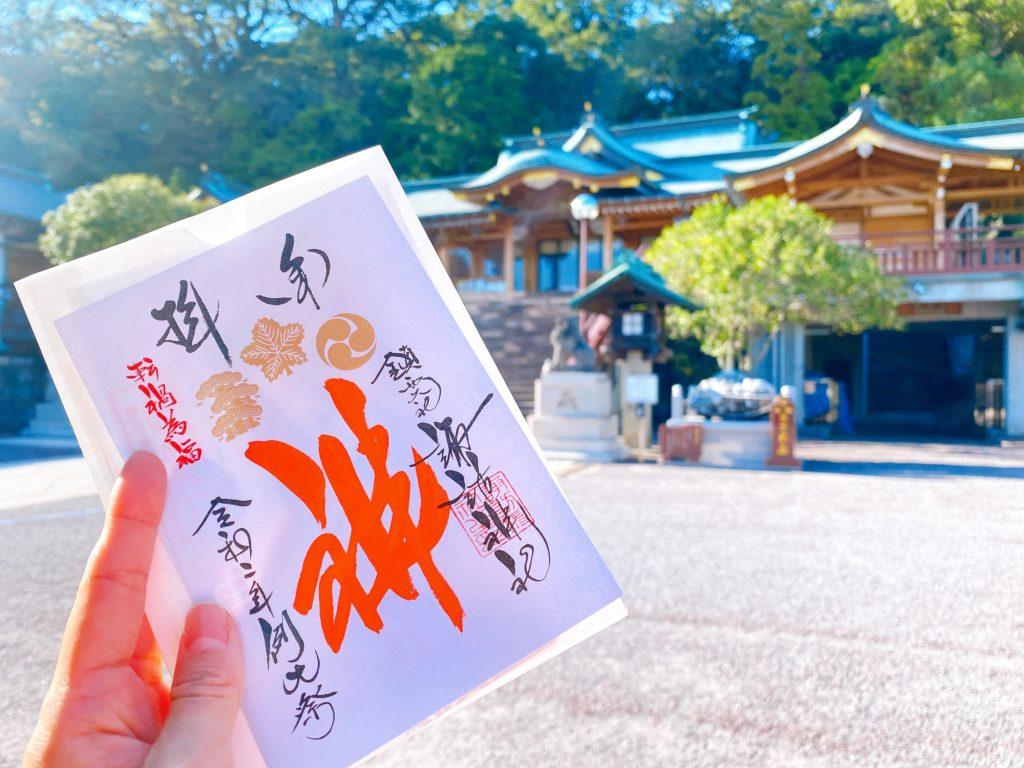 令和二年鎮西大社諏訪神社の例大祭御朱印(おくんち御朱印)