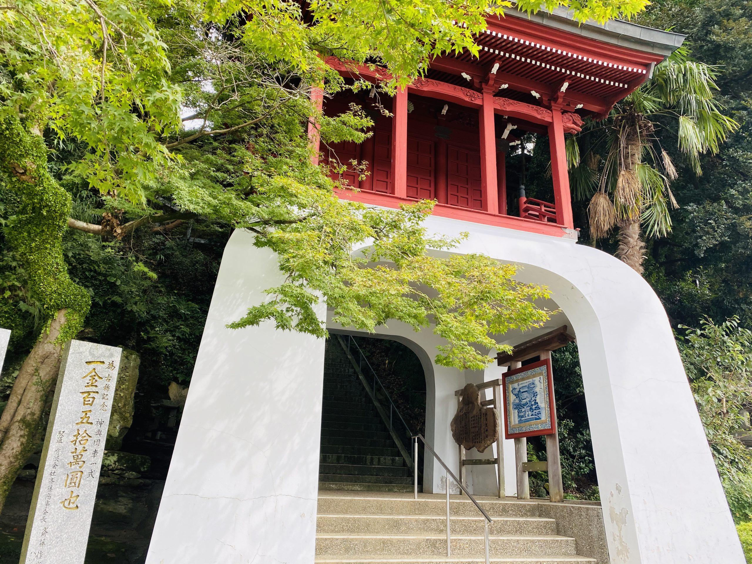 伊萬里神社の楼門
