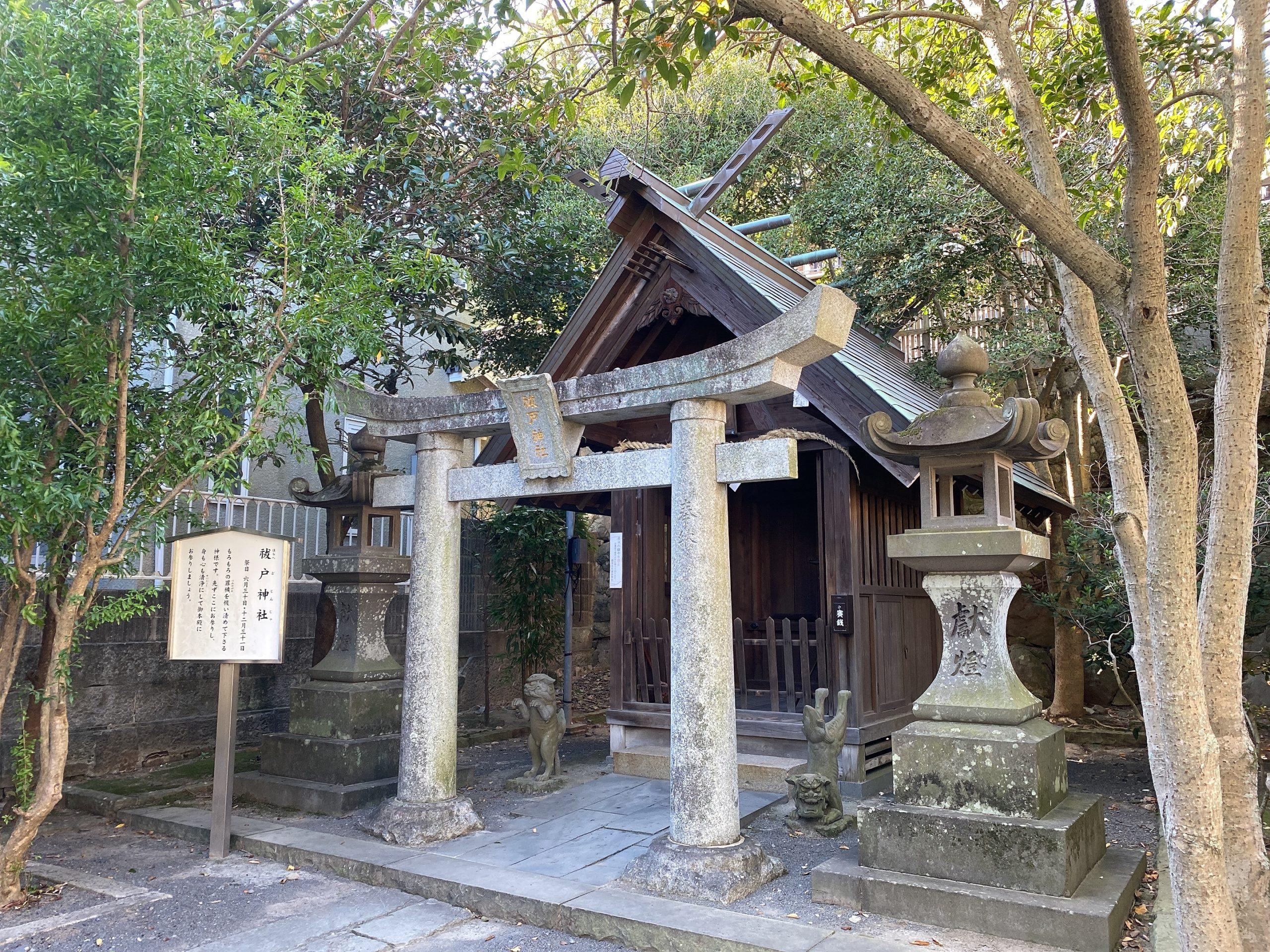 諏訪神社の祓戸神社