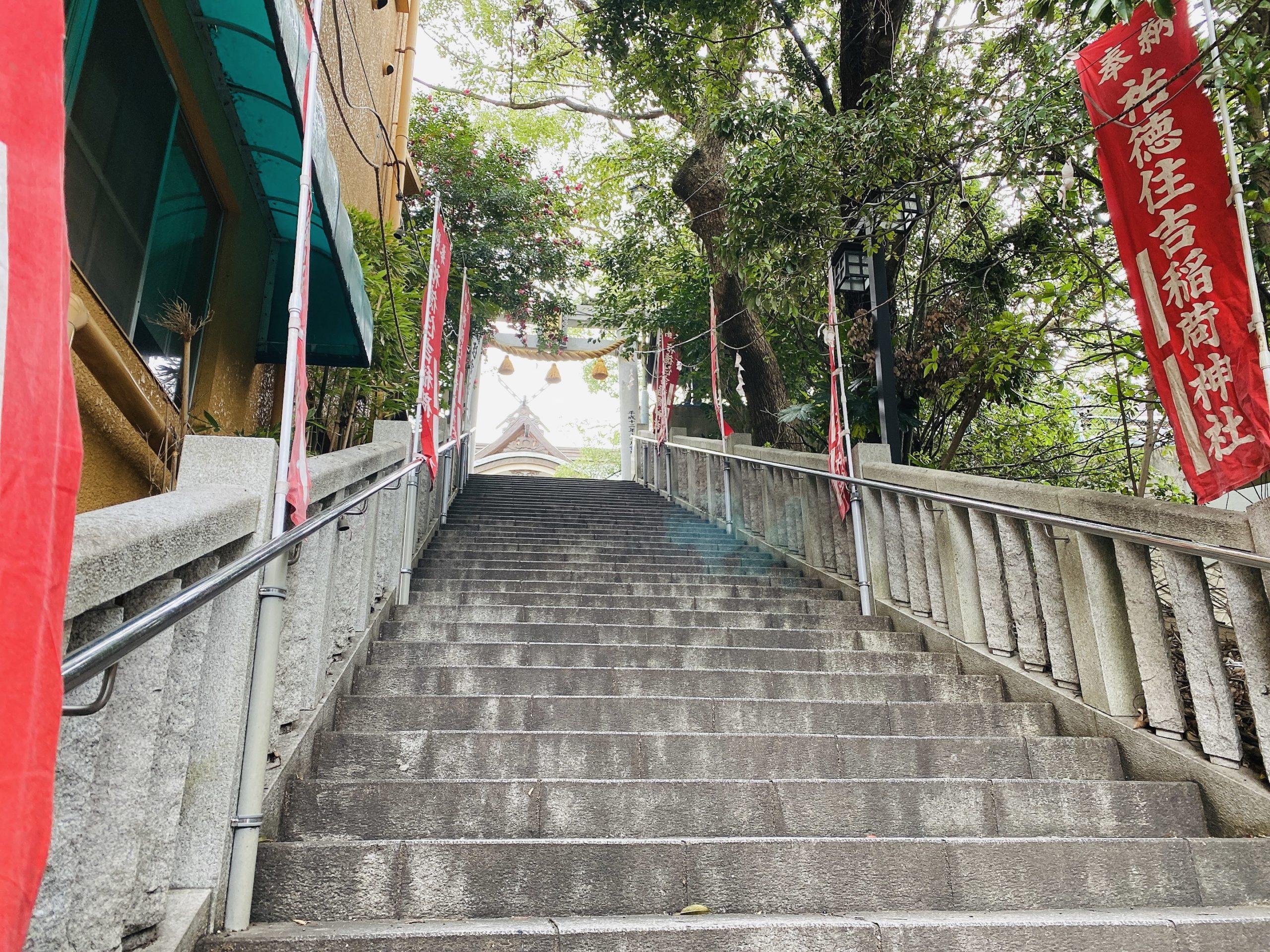 長崎神社巡り
