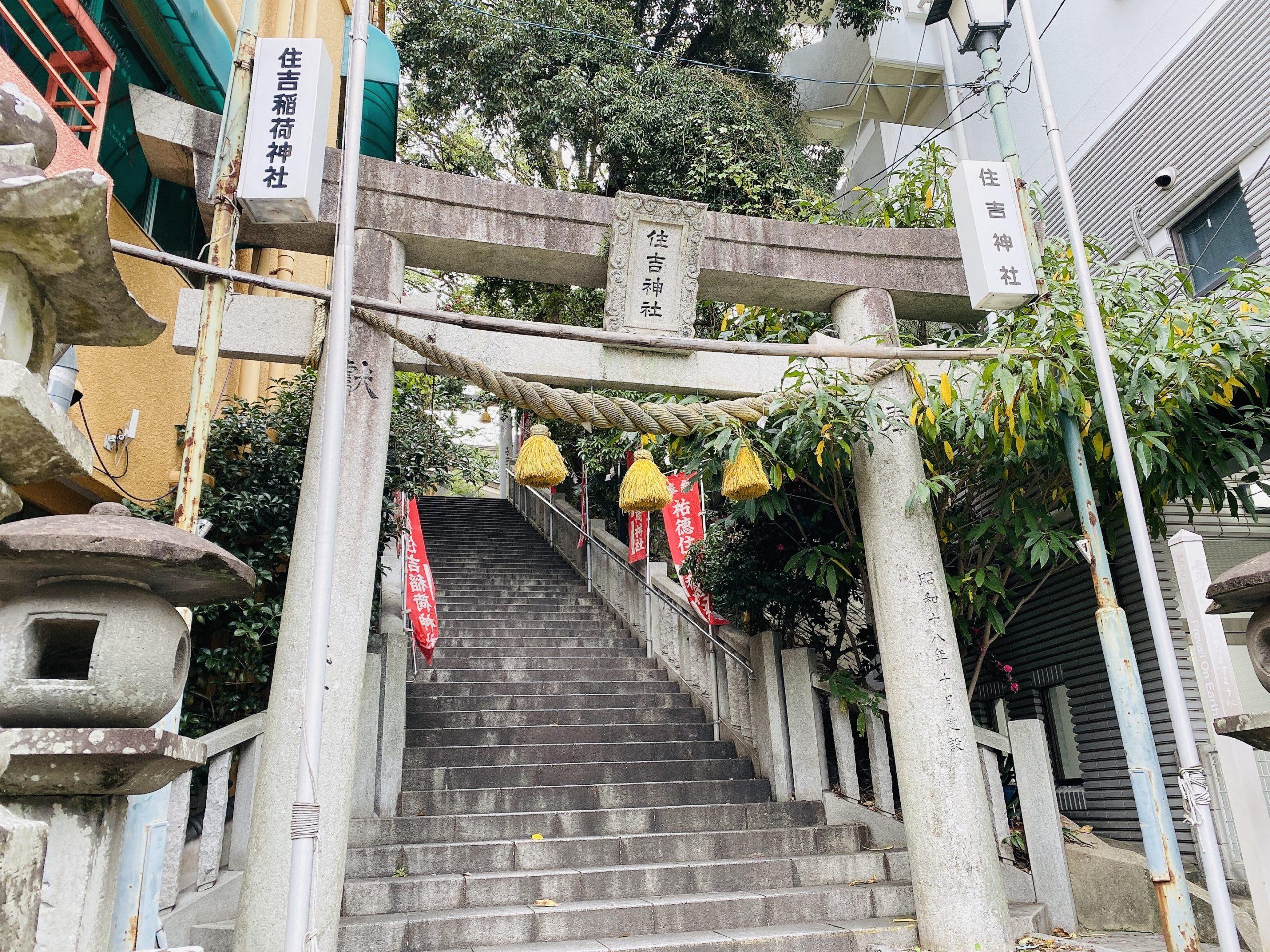 長崎市住吉神社へ参拝