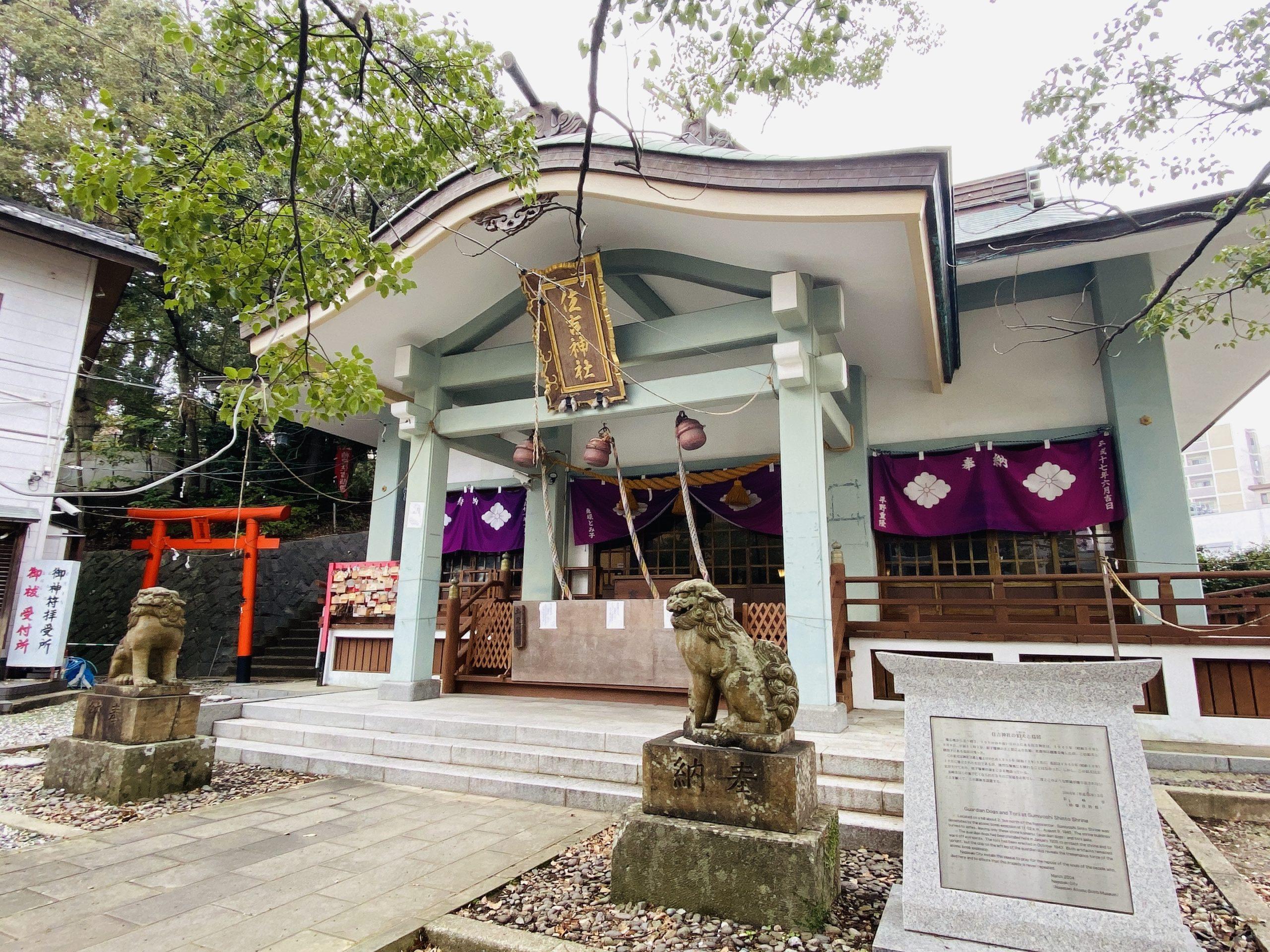 長崎市住吉神社のご由緒