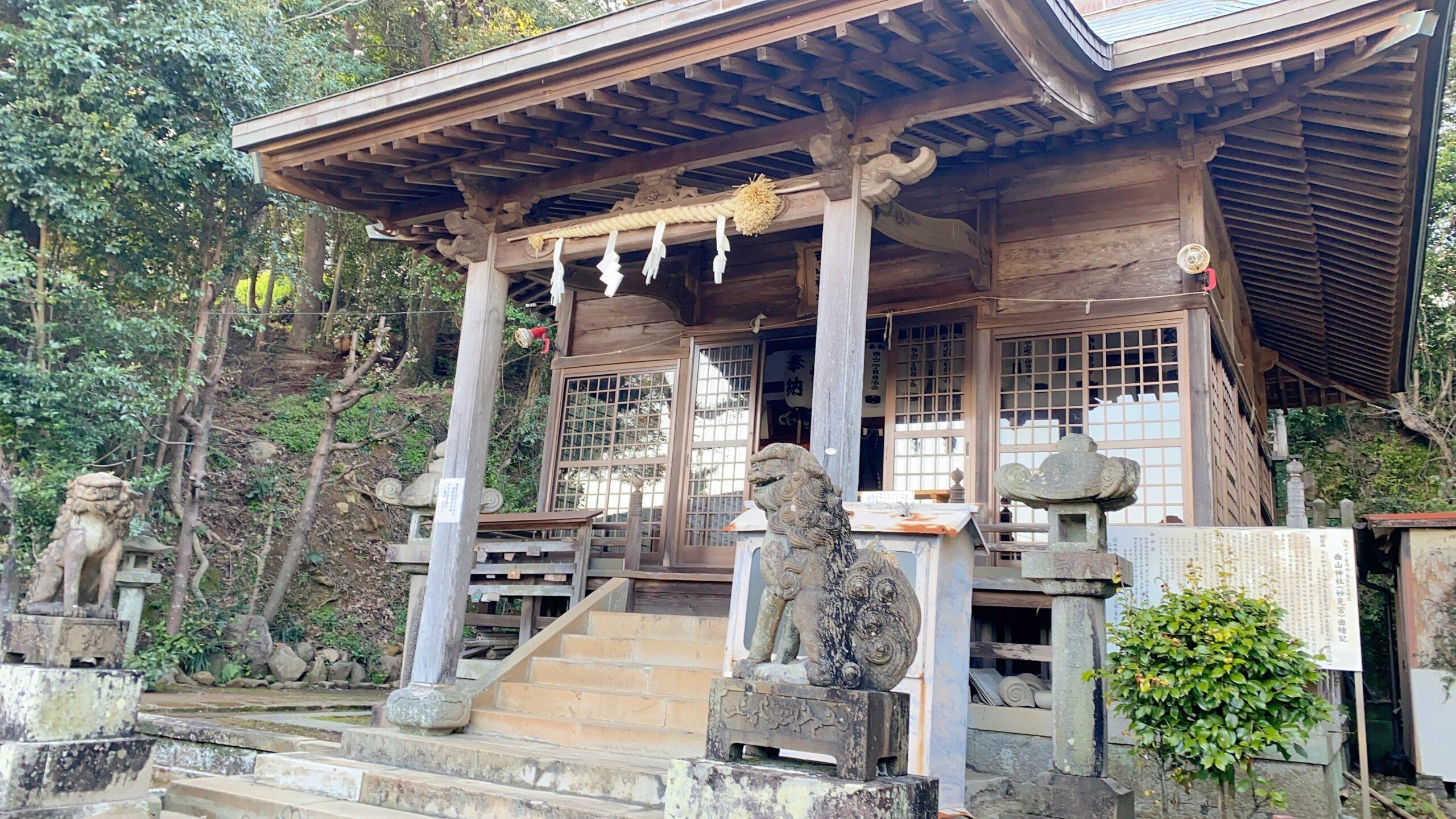 西山神社のご由緒