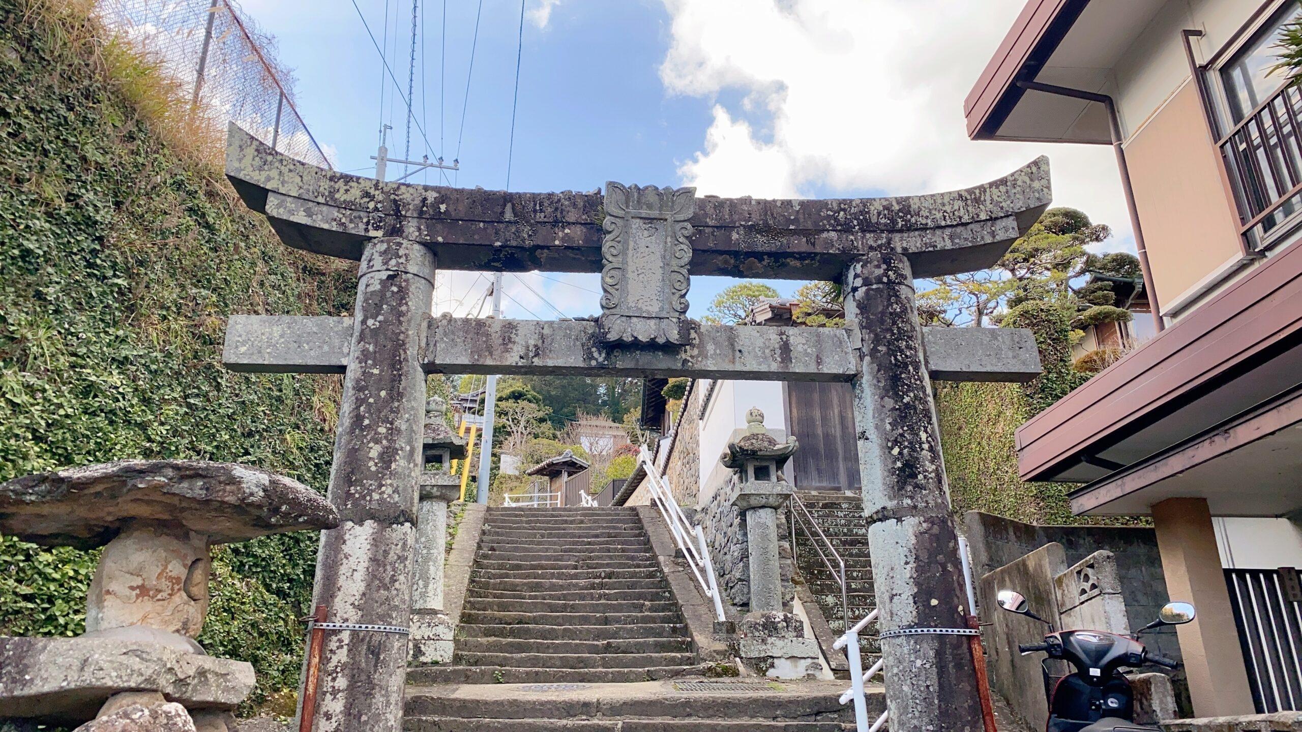 長崎市の西山神社へ
