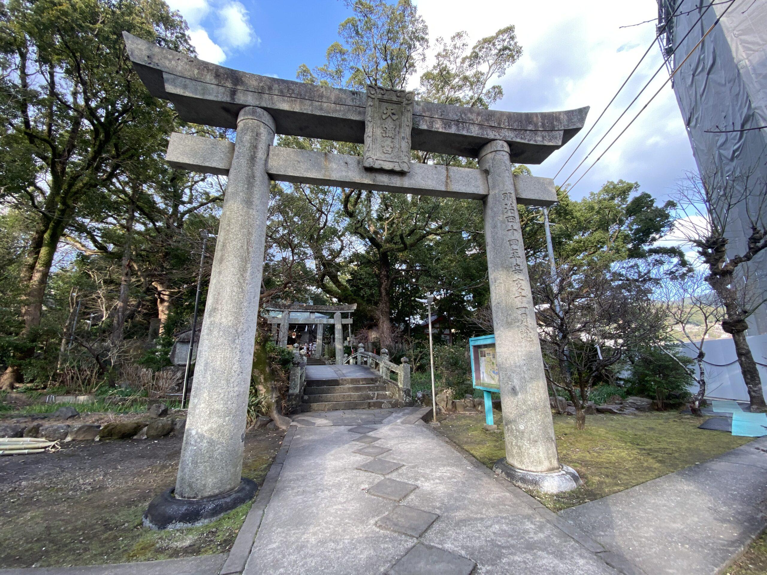長崎市の松森天満宮へ