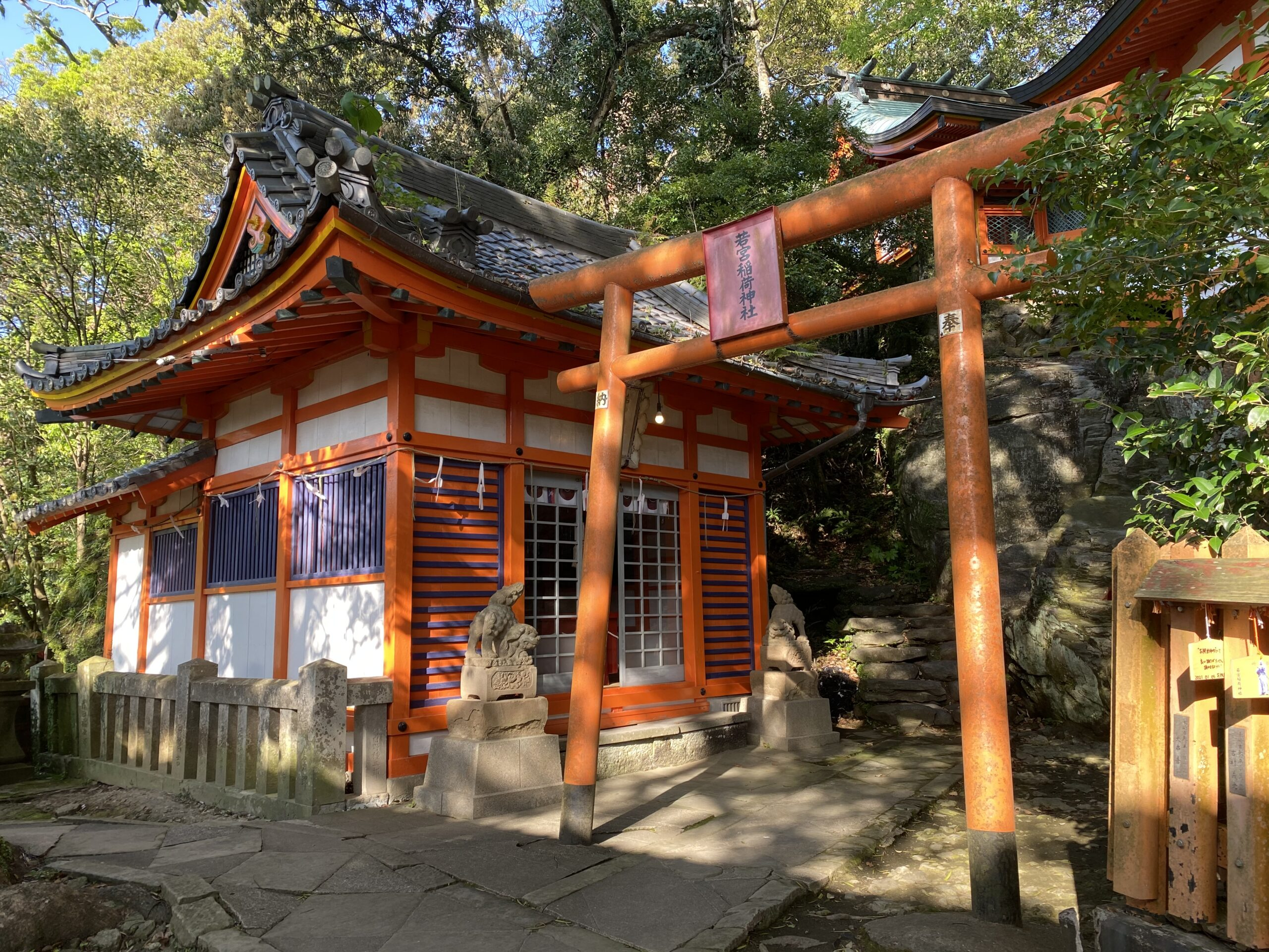 若宮稲荷神社の境内社