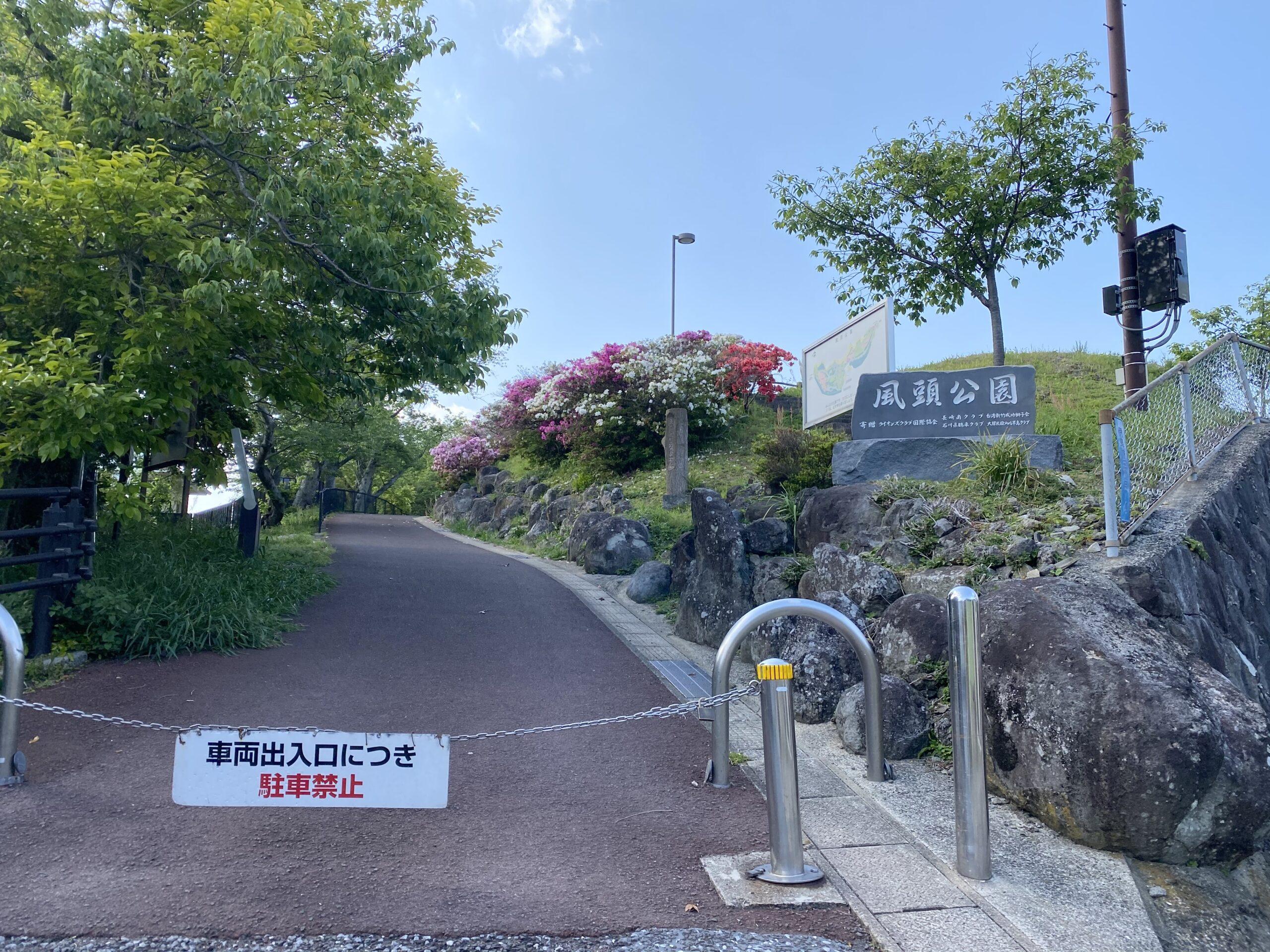 風頭公園から若宮稲荷神社へのアクセス