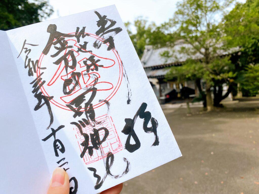 【金刀比羅神社(長崎)御朱印】森の中にある幸運の神社