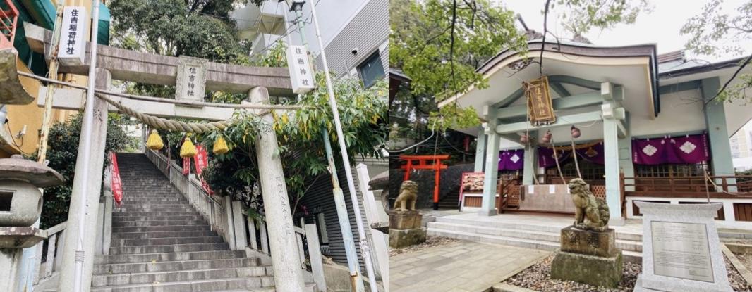 長崎住吉神社